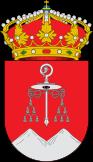 93px-Escudo_de_Valdeobispo.svg