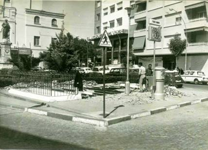 PM 1970.3
