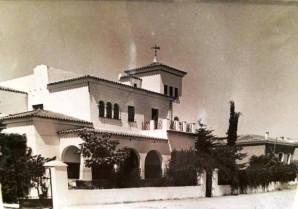 chalet avenida colón manuel cruz guzmán 1960